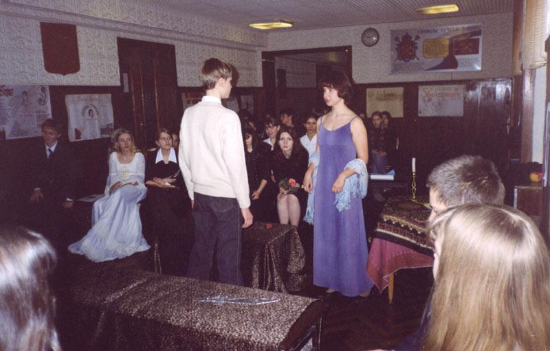 Школа иностранных языков мастер класс в санкт-петербурге как сделать #8